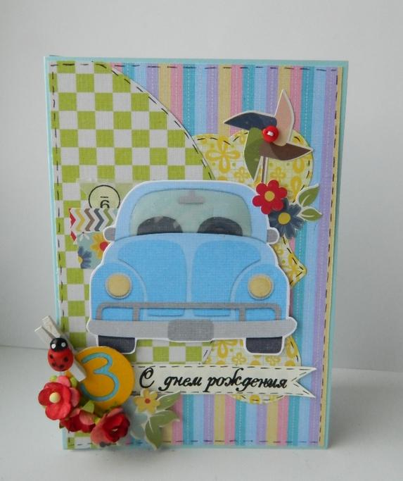 открытки для малышей машины хочу пожелать тебе